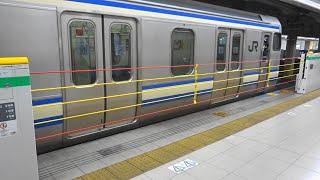 【JR東日本初のロープ式ホーム柵昨日使用開始】JR成田線空港第2ビル駅ロープによる昇降式ホーム柵稼働