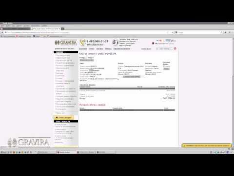 оплата онлайн элекснет