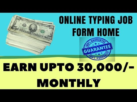 Data Entry Work Form Home | Online Data Entry Jobs | Work From Home Jobs Data Entry | Online Typing