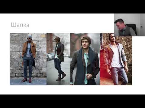 Мужские аксессуары как способ выражения индивидуальности (Шапки, шляпы, шарфы, перчатки)