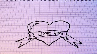 Простые рисунки 73 Сердце I Love You Heart I Love You
