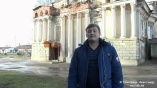Потомственный портной Тимофеев Александр 5 года