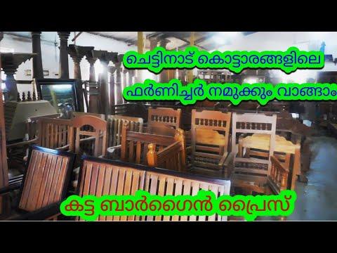 Antique furniture shops  in chettinad || Chettinad series part 4 || nitis world
