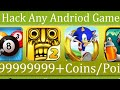 How To: HACK/MOD ANY ANDROID GAME! [E.g. Temple Run] (UNLIMITED COINS & GEMS)