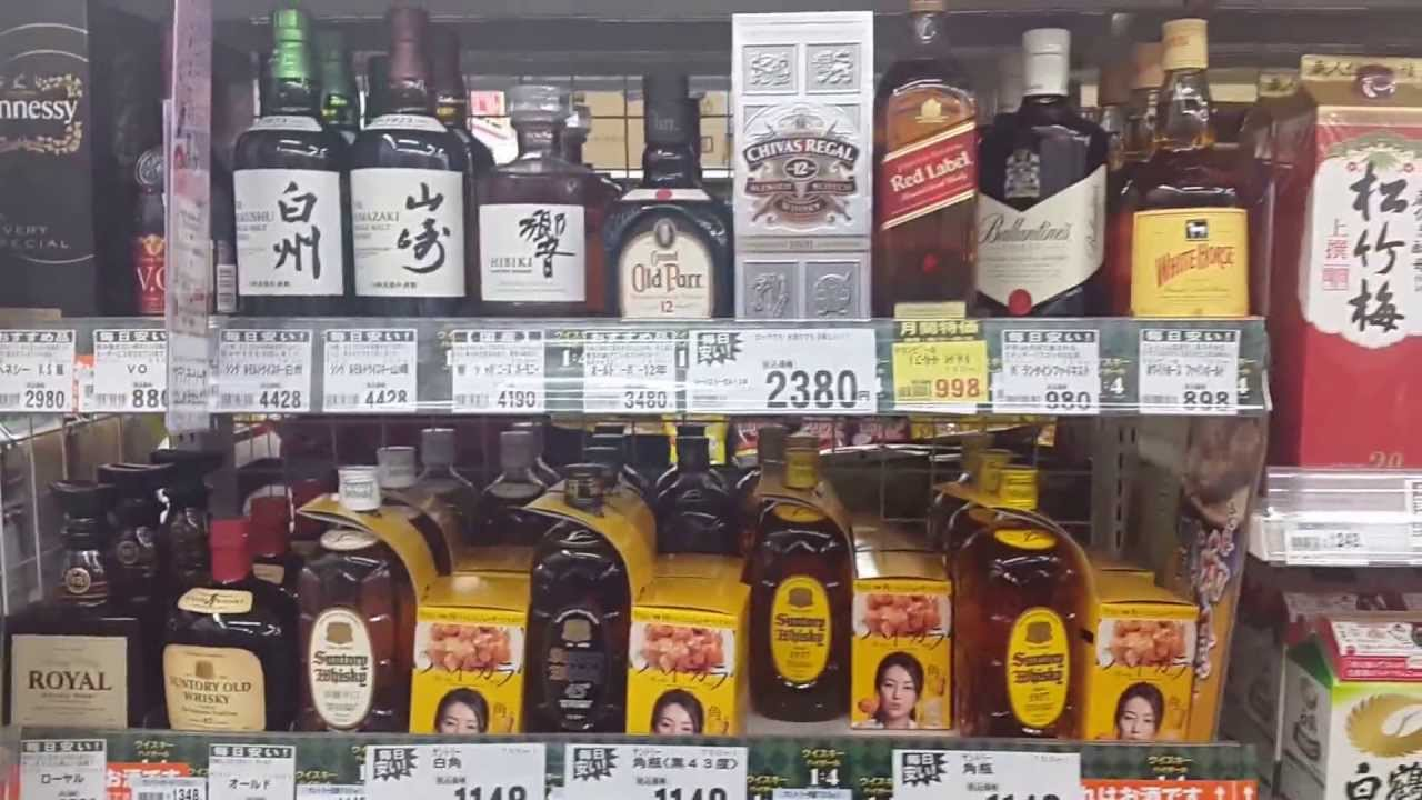 Japanese Whiskey Selection In A Supermarket In Japan