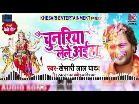 Navaratan me chunariya lele aiha    Dj Raj Kamal BaSti    Vibration and solanki mix    No1 Dj Rk Raj