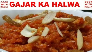 गाजर का हलवा।Gajar ka Halwa Recipe With Condensed Milk   Gajar ka Halwa Carrot Halwa