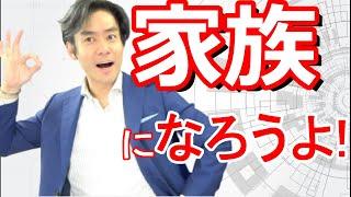 動画No.232 【チャンネル登録はコチラからお願いします☆】 https://www....