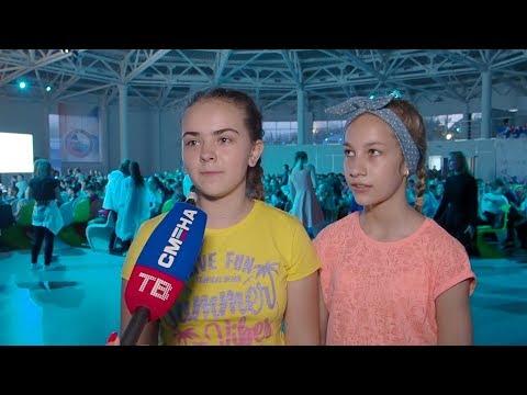 Финал «Битвы профессий» на образовательной программе «Город мастеров» в ВДЦ «Смена»