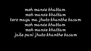 """Manche khattam"" lyrics with karaoke 