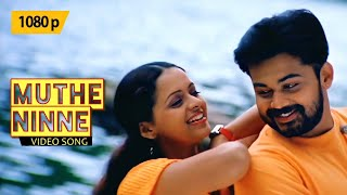Muthe Ninne Kandittinnenullil | Amrutham Malayalam Song HD 1080p | Arun, Bhavana