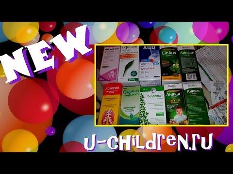 Чем лечим кашель детям/про лекарства