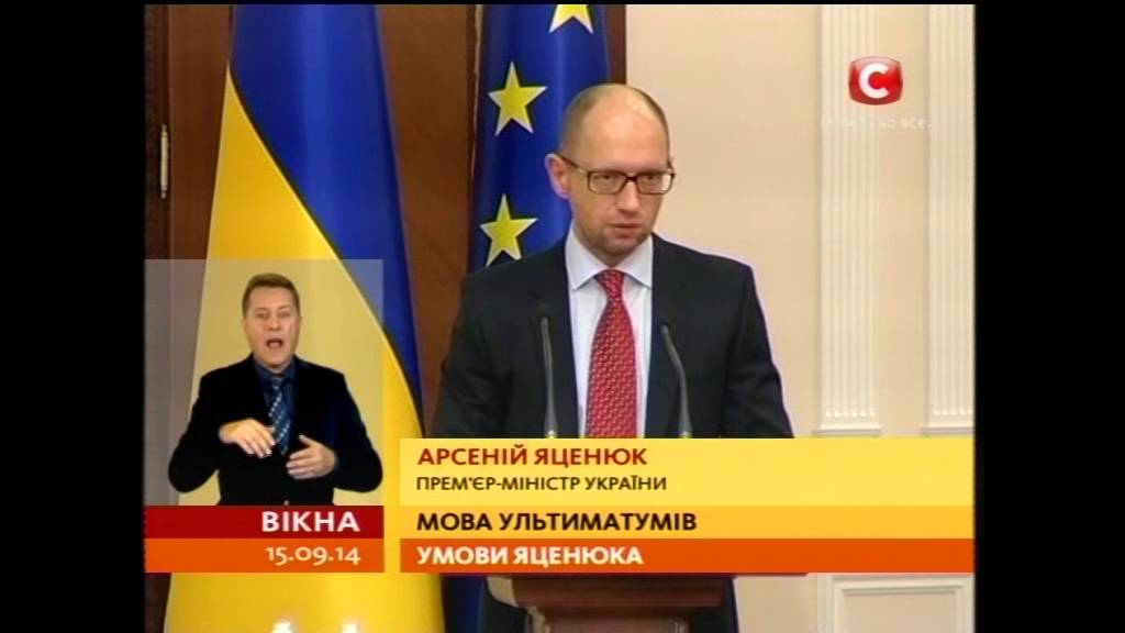 Економічні реформи від уряду - Вікна-новини - 15.09.2014
