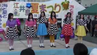 YENA☆ LIVE ④ Charming Charming  by 江井島夏まつり2015