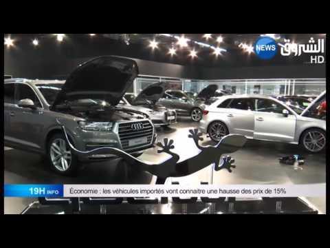 Les véhicules importés vont connaitre une hausse des prix de 15%