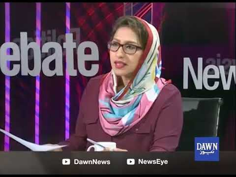 NewsEye -  20 September 2017 - Dawn News