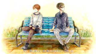 テゴマス - 青いベンチ