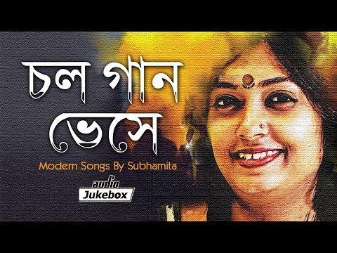 Chal Gaan Bhese | Modern Songs By Subhamita | Superhit Bengali Songs | Bangla Audio Jukebox