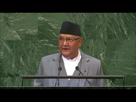 🇳🇵 Nepal – Prime Minister Addresses General Debate, 73rd Session