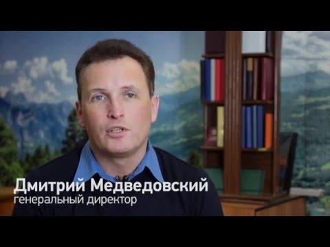 Полиграф Центр Презентационный ролик