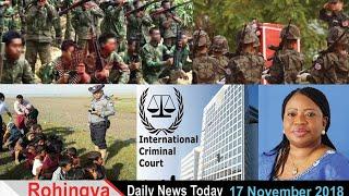 Rohingya Daily News Today 17 November 2018 | أخبار أراكان باللغة الروهنغيا | ရိုဟင္ဂ်ာ ေန႔စဥ္ သတင္း
