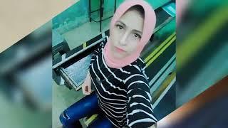 تحميل اغنية انا السكرانة ع شان عيونك Mp3