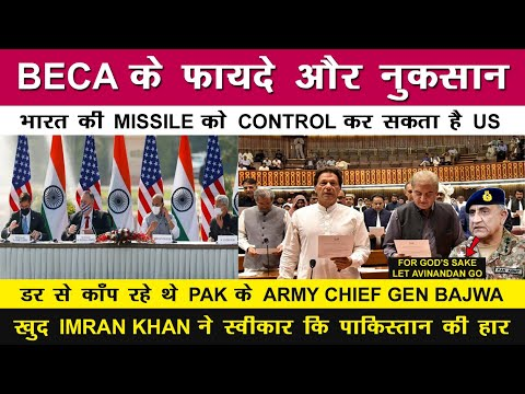 Indian Defence News:US could Tweak data of Indian Missile after BECA,PAK accept they lost,TEDBF/ORCA