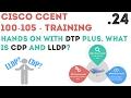 Cisco - CCENT/CCNA R&S (100-105) – DTP, CDP, LLDP! – Practical .24
