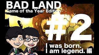 実況】奴らカンパニー「BAD LAND」 #2 I was born. I am legend.編 社長...