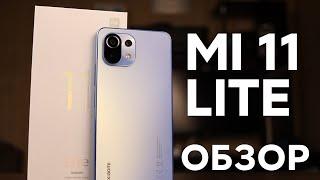 Xiaomi Mi 11 Lite! - Полный ОБЗОР | Самый тонкий Xiaomi