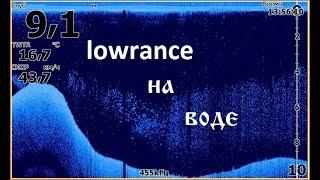 Ехолот lowrance hook 4 налаштування і поведінку на воді.
