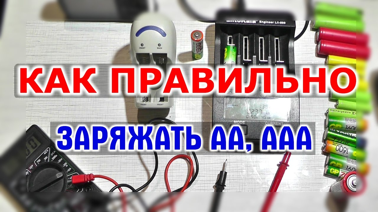 🤖Супер батарейки литий-ионные аккумуляторы KENTLI Li-ion 1.5V AA .