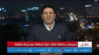 باحث يمني:  تحرير الحديدة يفقد ميليشيا الحوثي الأرض والدعم