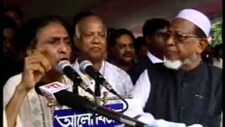 Joy bangla By Khala Miah