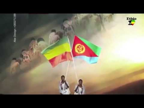 New Ethiopian Music 2014   Mesfin Bekele   Ayhonem