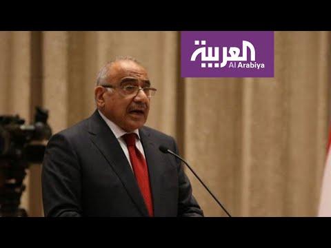 مطالب المتظاهرين في مكتب رئيس الوزراء العراقي  - 14:53-2019 / 10 / 6