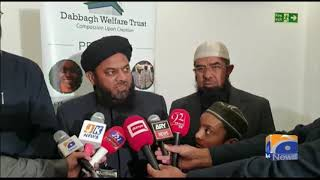 Geo News Special – Quran Conference Held At European Islamic Centre Manchester