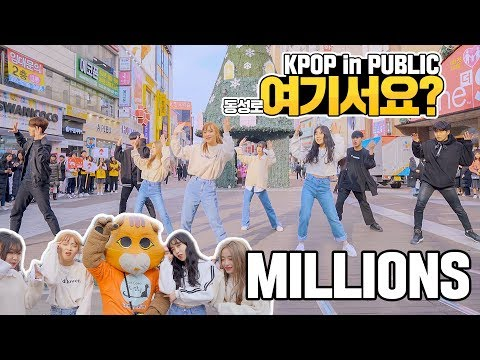 [여기서요?] 위너 WINNER - MILLIONS | 커버댄스 DANCE COVER | KPOP IN PUBLIC @동성로