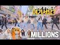 여기서요? 위너 WINNER - MILLIONS | 커버댄스 DANCE COVER | KPOP IN PUBLIC @동성로