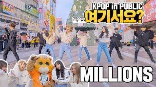 [여기서요?] 위너 WINNER - MILLIONS | 커버댄스 DANCE COVER | KPOP IN PUBLIC @동성로