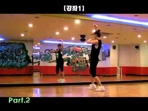 Dạy nhảy - Gangnam Style - PSY - Phần 1