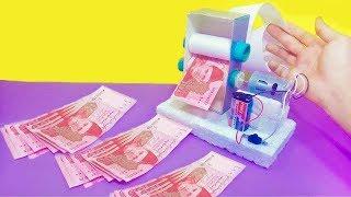 How to Make a Money Printer - Electric Money Printer || DIY At Home