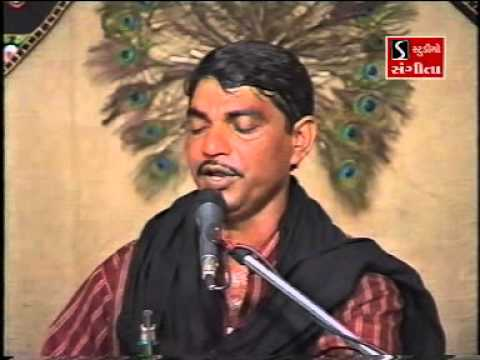 Pingallanu Savapnu |  Bhikhshane Maiya Pingla | Raj Gopi Chand Raja Bhar Thari