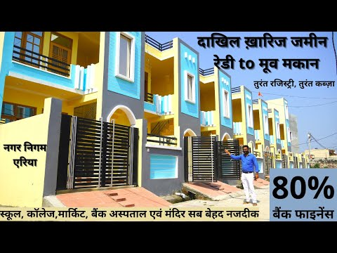 ready to move house in Lucknow I #houseinlucknow I Lucknow property I #propertyinlucknow PWB-118