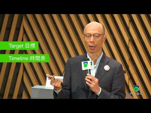 OUHK - Why Build Green? World Trend and Policies in Hong Kong