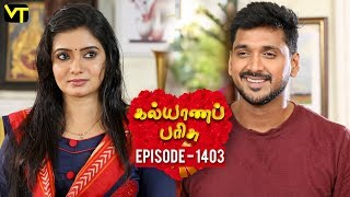 KalyanaParisu 2 - Tamil Serial | கல்யாணபரிசு | Episode 1403 | 06 October 2018 | Sun TV Serial