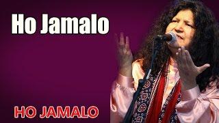 Ho Jamalo | Abida Parveen | ( Album: Ho Jamalo )