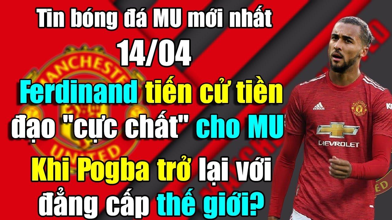 """🔥Tin bóng đá MU 14/4: MU Mua Dybala đá cặp với Pogba...Ferdinand tiến cử tiền đạo """"cực chất"""" cho MU?"""