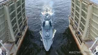 Парад кораблей на День ВМФ, Санкт- Петербург - аэросъёмка