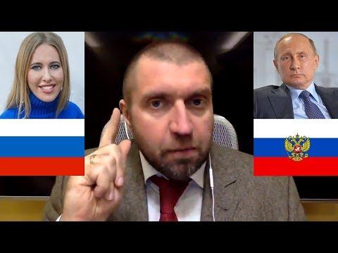 Дмитрий ПОТАПЕНКО —